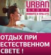 ЖК «Видный город»